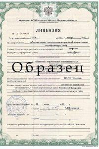 Заголовок сертификата